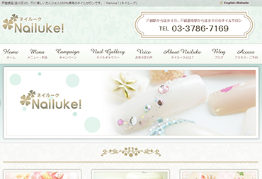 Japanese web site